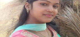 Kannada Girl Sanya Nayak Whatsapp Number Friendship Online